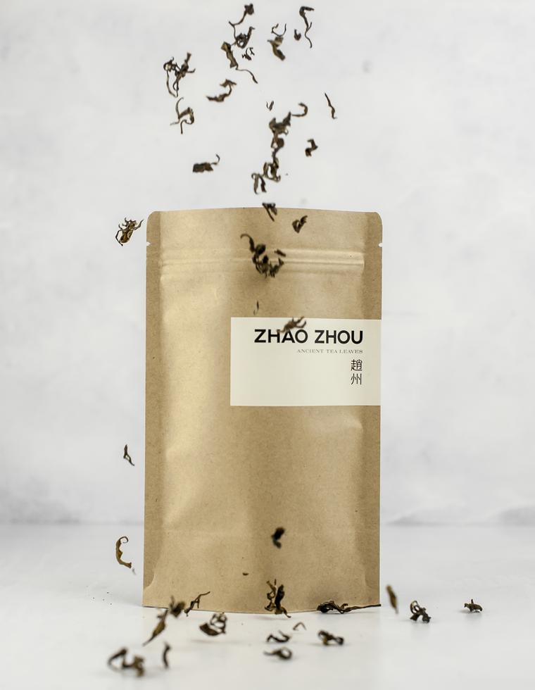 Himalayan Evergreen 2014 No.301 green tea