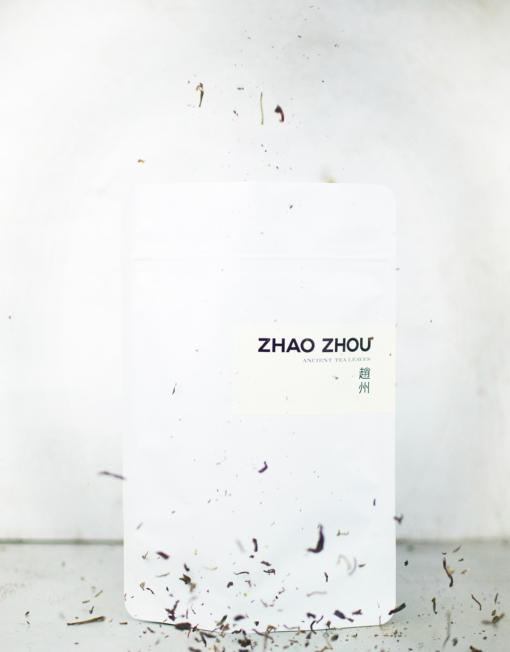 zhao_zhou_817_nannuoshan_2014