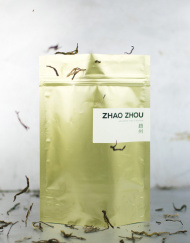 zhao_zhou_822_da_xue_shan_2015-768x1024