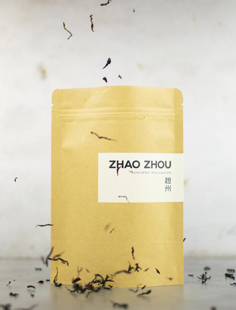 Ye Sheng Hong 2016 No.612