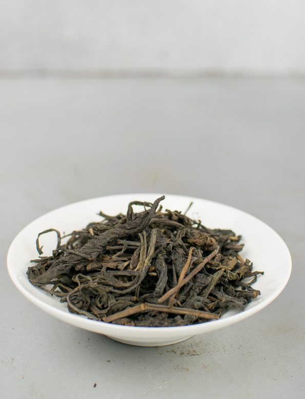 Wuzhou Liu Bao 2004 No.901