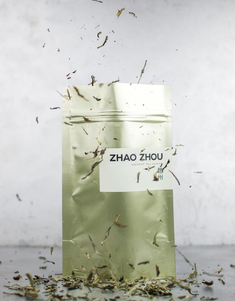 zhao_zhou_207_yue_guang_bai_2016
