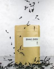 zhao_zhou_508_rougui_grand_2015