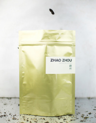 zhao_zhou_803_da_xue_shan_2013