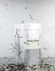 zhao_zhou_832_bulangshan_2016
