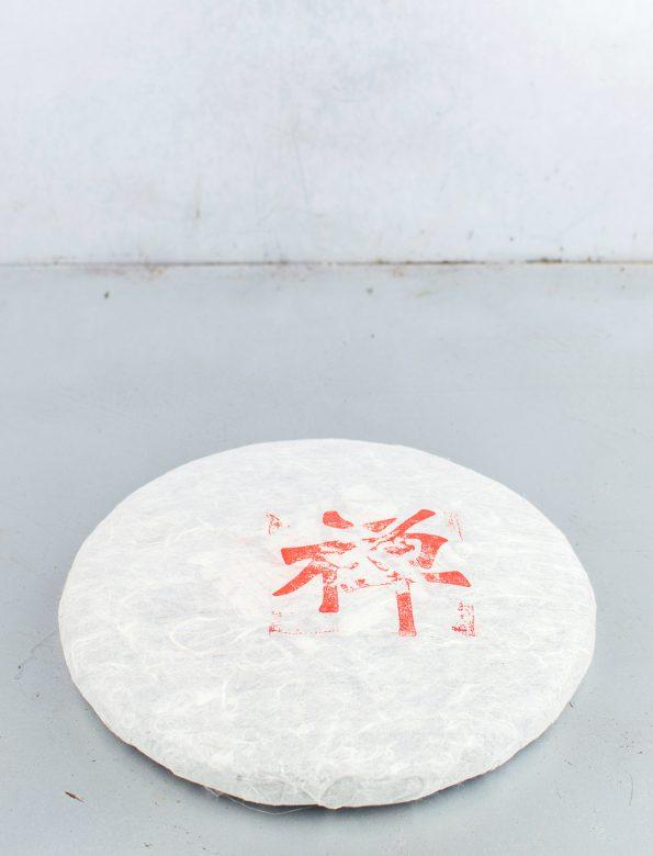 Da Xue Shan 2016 No.836