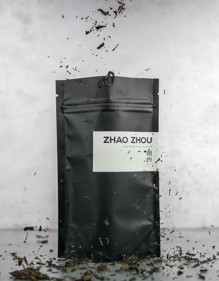 zhao_zhou_837_yiwu_2005