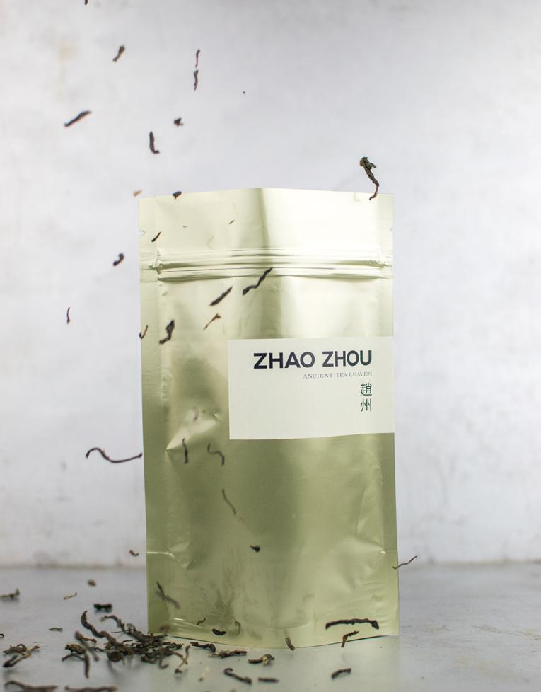 zhao_zhou_838_nannuoshan_2016