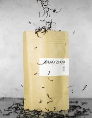 zhao_zhou_515_milan_xiang_2016