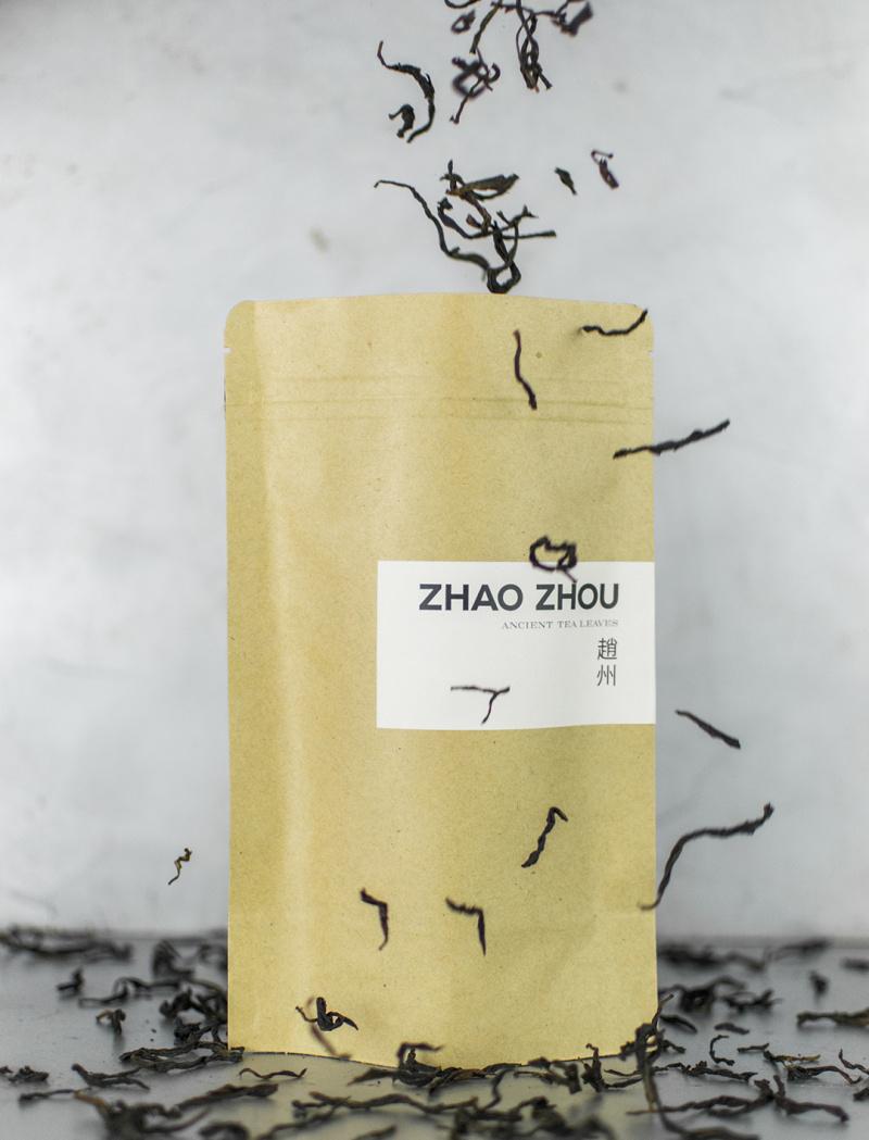 Yashi Xiang 2016 No.516
