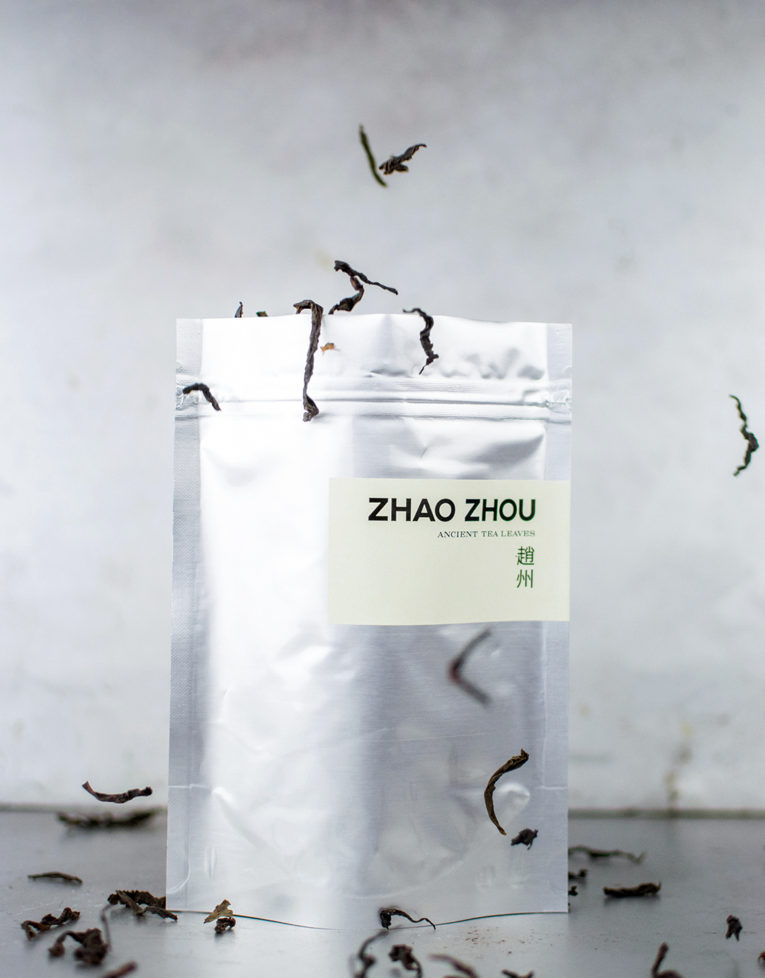 zhao_zhou_512_rougui_2016