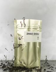zhao_zhou_520_milan_xiang_2017