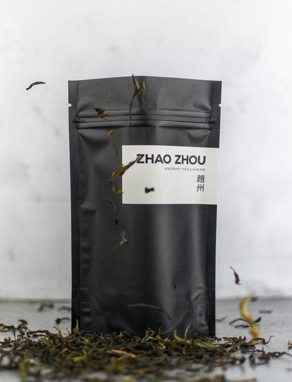 Milan Xiang Dan Zhu 2017 No.525