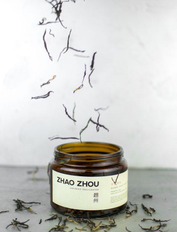 Gu Shu Dian Hong 2015 No.618