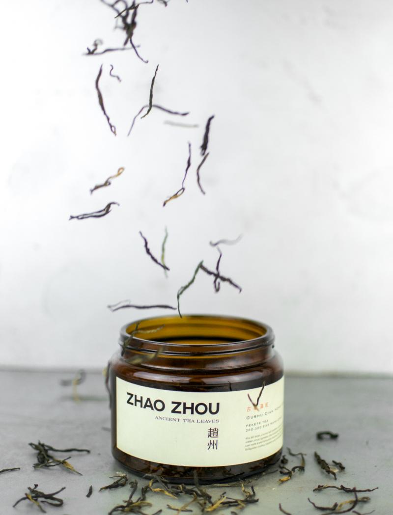 Gushu Dian Hong 2019 No.618