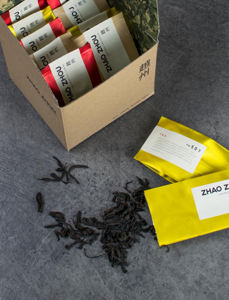 Tea sampler box