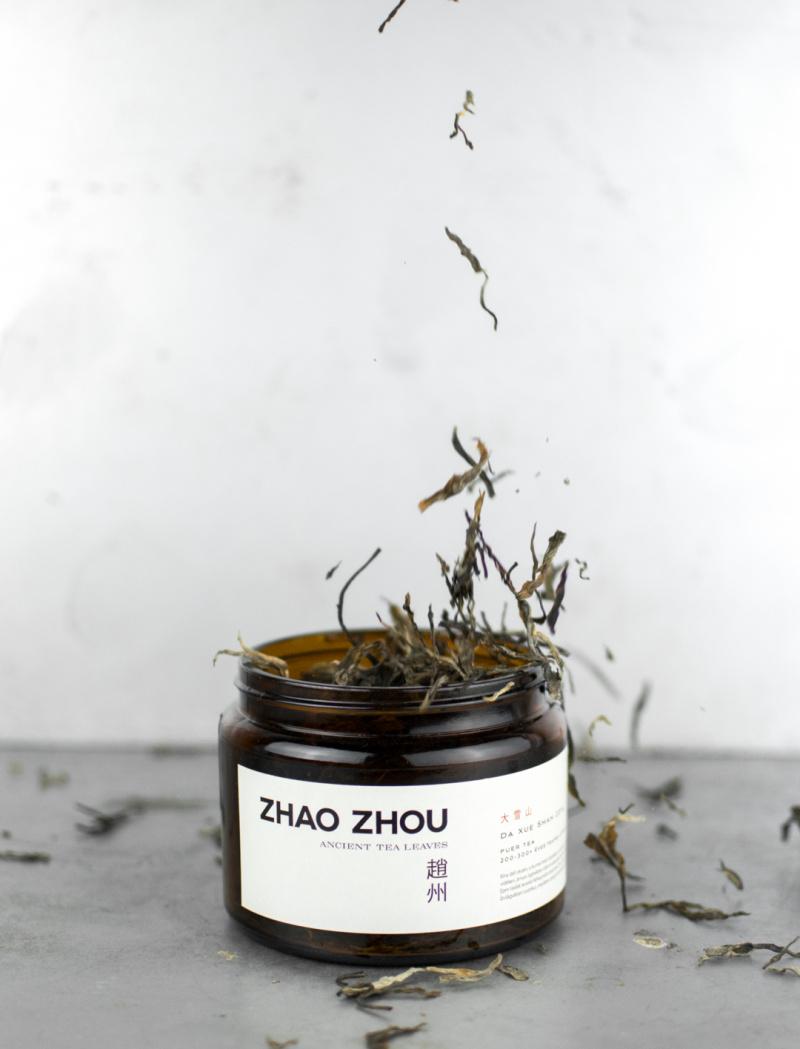 Da Xue Shan 2017 No.847