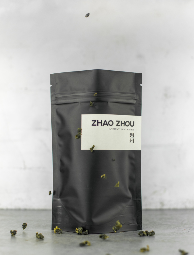 Shan Lin Xi 2018 No.532